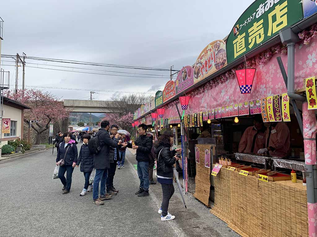 kawazu-street-food1