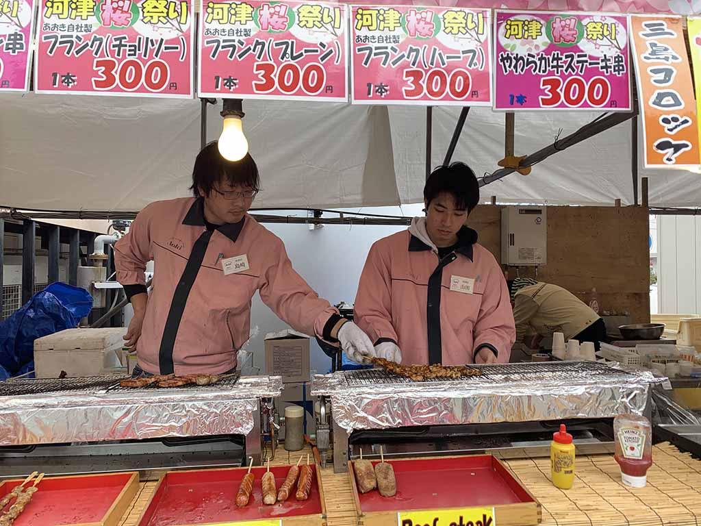 kawazu-street-food9